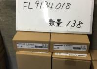 誘導灯 FL9134018
