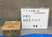 非常灯 NNFB91615
