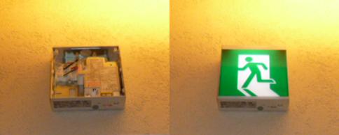 パークハウスつくば研究学園誘導灯・非常灯 バッテリー交換工事